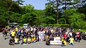 第4回全国ミーティング in三岳