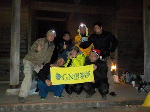 【香取でキャンプ】変態さん集まれ 12月の極寒無料キャンプ