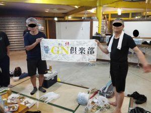 【四国区間~前半戦】リレーで北海道~沖縄。ツーリングでつなぎましょう!