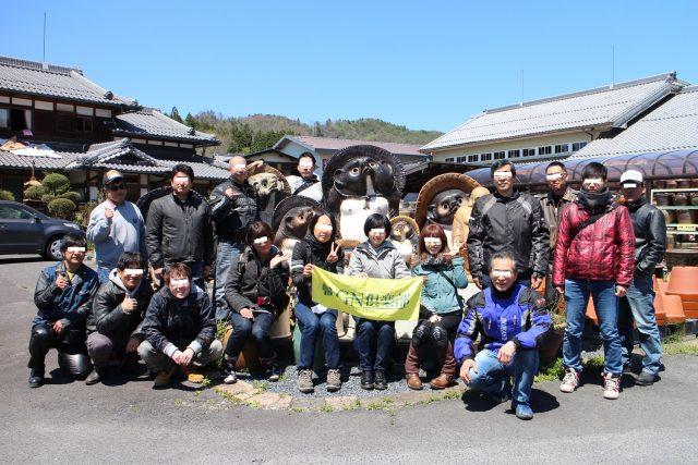 【金太の大冒走】春のタヌキ狩り・快走ツーリング!