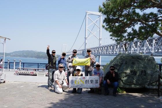 【列島リレー 四国】徳島ゴール編