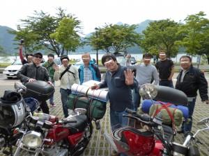 富士山ミーティング!