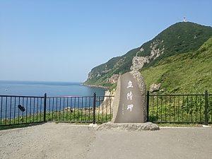 リレーで北海道~沖縄。ツーリングでつなぎましょう!【北東北→北海道編】